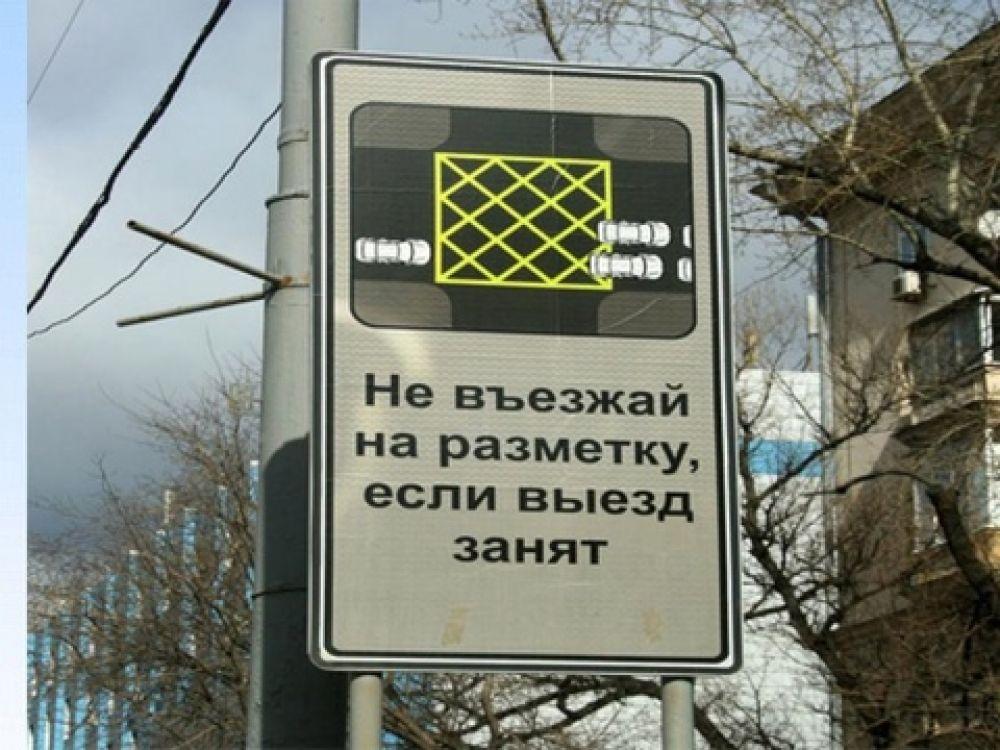 Уважаемые феодосийцы, введен новый дорожный знак