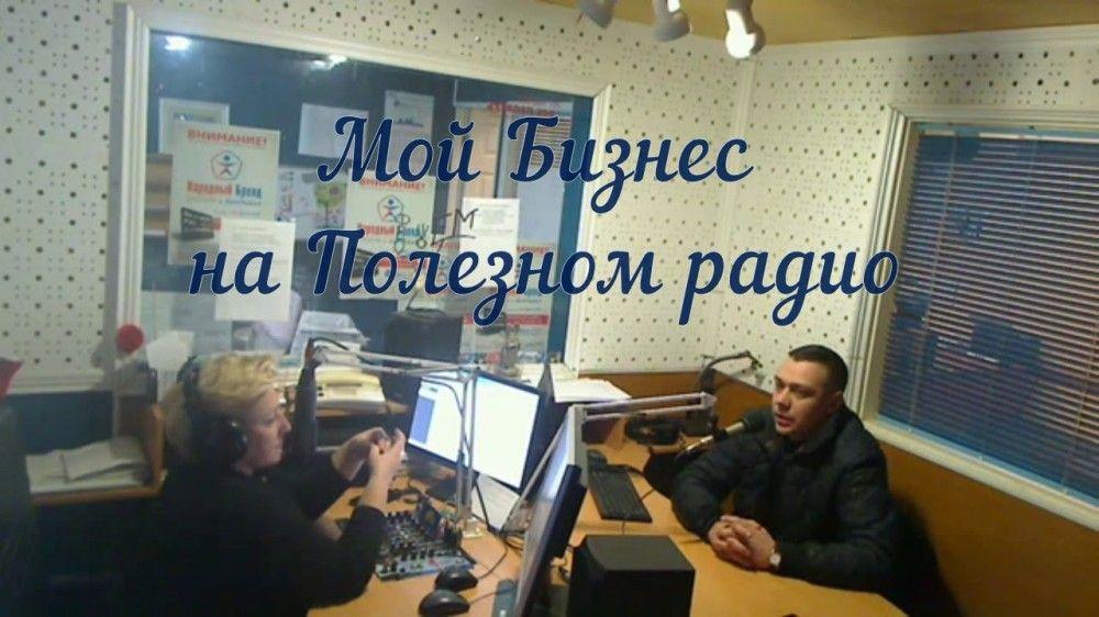 Интернет-магазин Пятая передача