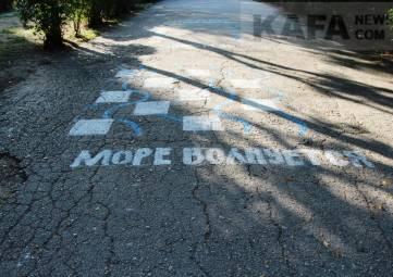 Детская игровая зона на Адмиральском бульваре в Феодосии(фоторепортаж)