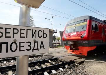 Правила безопасного поведения на объектах железнодорожного транспорта