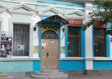 Феодосийский музей денег отказался приводить свою деятельность в соответствие музейному законодательству