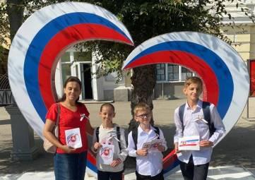 24 сентября Феодосия отметила День Государственного герба и Государственного флага Республики Крым