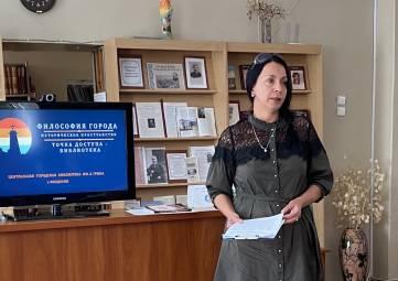 В Центральной городской библиотеке им. А. Грина состоялся онлайн-семинар «Работа библиотек МКУК ЦБС в Год Памяти и Славы. Обмен опытом»