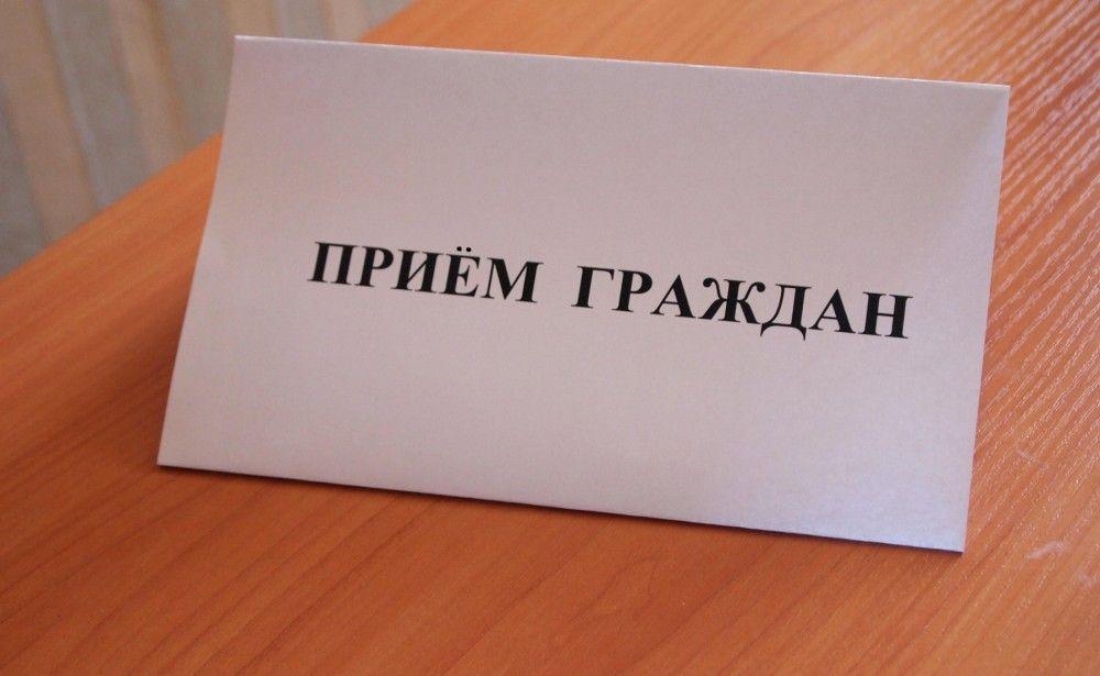 Новый график приема руководством администрации Феодосии