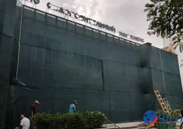 Власти Феодосии пока не знают, что делать с баней «Якорь»