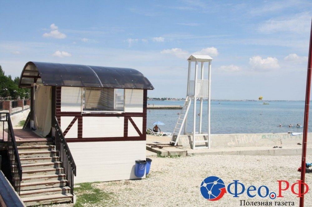 Центральный пляж Феодосии хотят освободить от ООО «Ягуар»