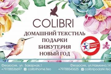 Магазины «Колибри» Участник конкурса Народный Бренд