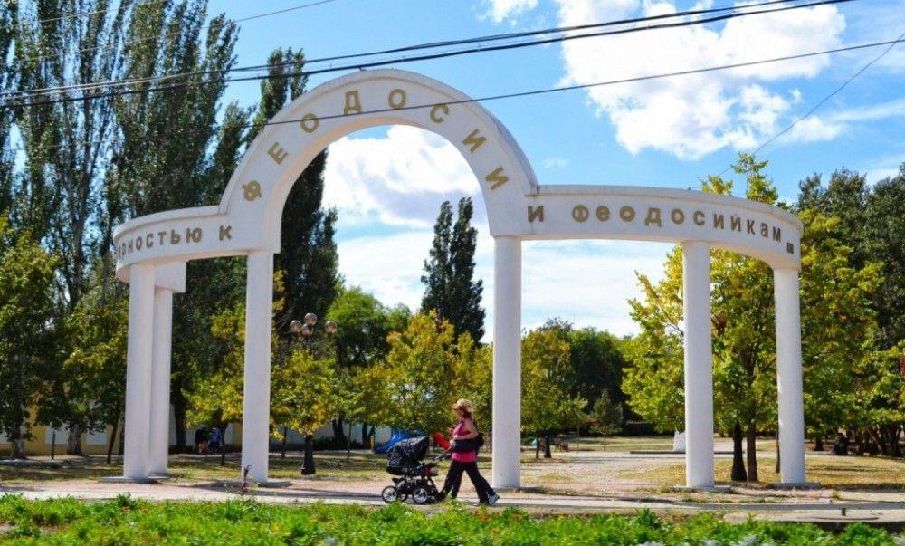 В Феодосии в сквере близ интерната детских аттракционов не будет