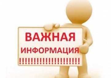 В Севастополе пройдет фестиваль ITPARK FEST