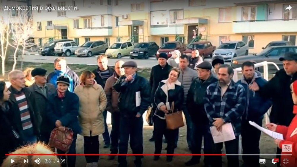 В Феодосии собирали собственников многоквартирного «лукичевского» дома