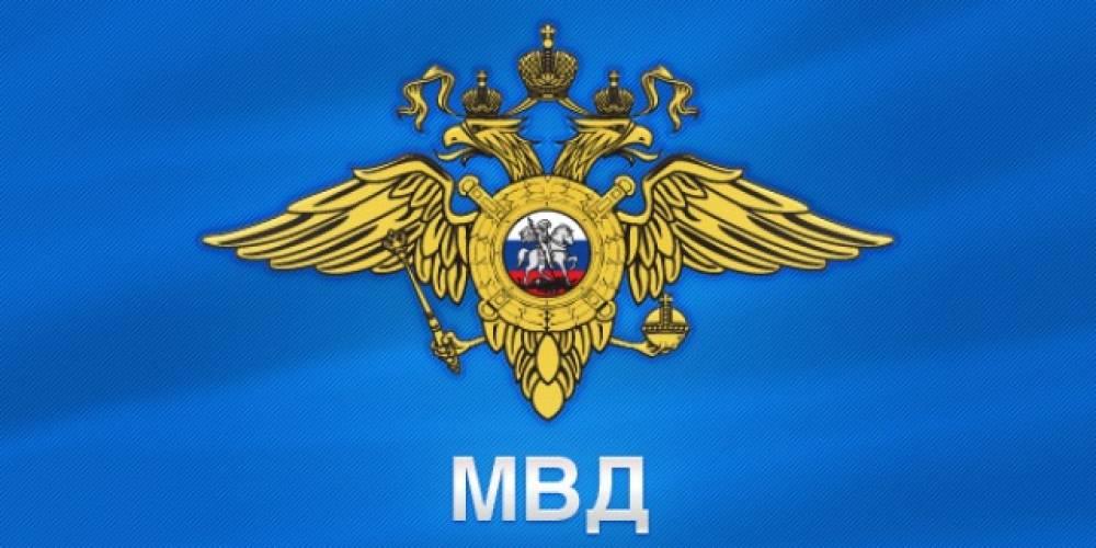 Отделение лицензионно-разрешительной работы по Феодосии, Судаку и Кировскому р-ну переехало