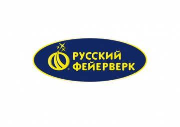 КТО есть КТО: Магазин «Русский Фейерверк»