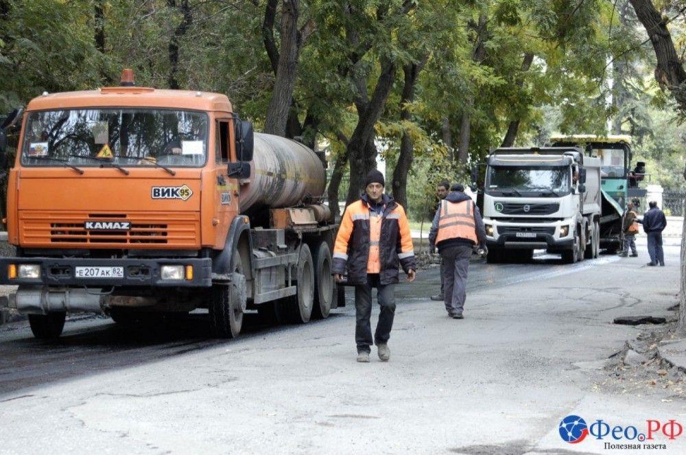 Ремонт улицы Армянской обойдется бюджету Феодосии в 14,2 млн руб.
