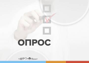 Фонд поддержки предпринимательства Крыма приглашает Вас принять участие в опросе о наиболее эффективных мерах государственной поддержки для бизнеса.