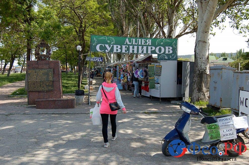 Феодосия заработала на нестационарной торговле 38,5 миллионов рублей