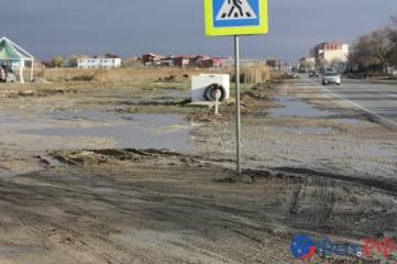 Стоянка для авто в болоте