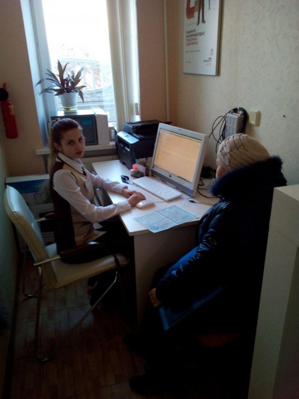Насыпновское подразделение МФЦ приняло первых клиентов