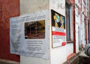 Власти Феодосии не выполнили обещания родителям из Орджоникидзе(фоторепортаж)