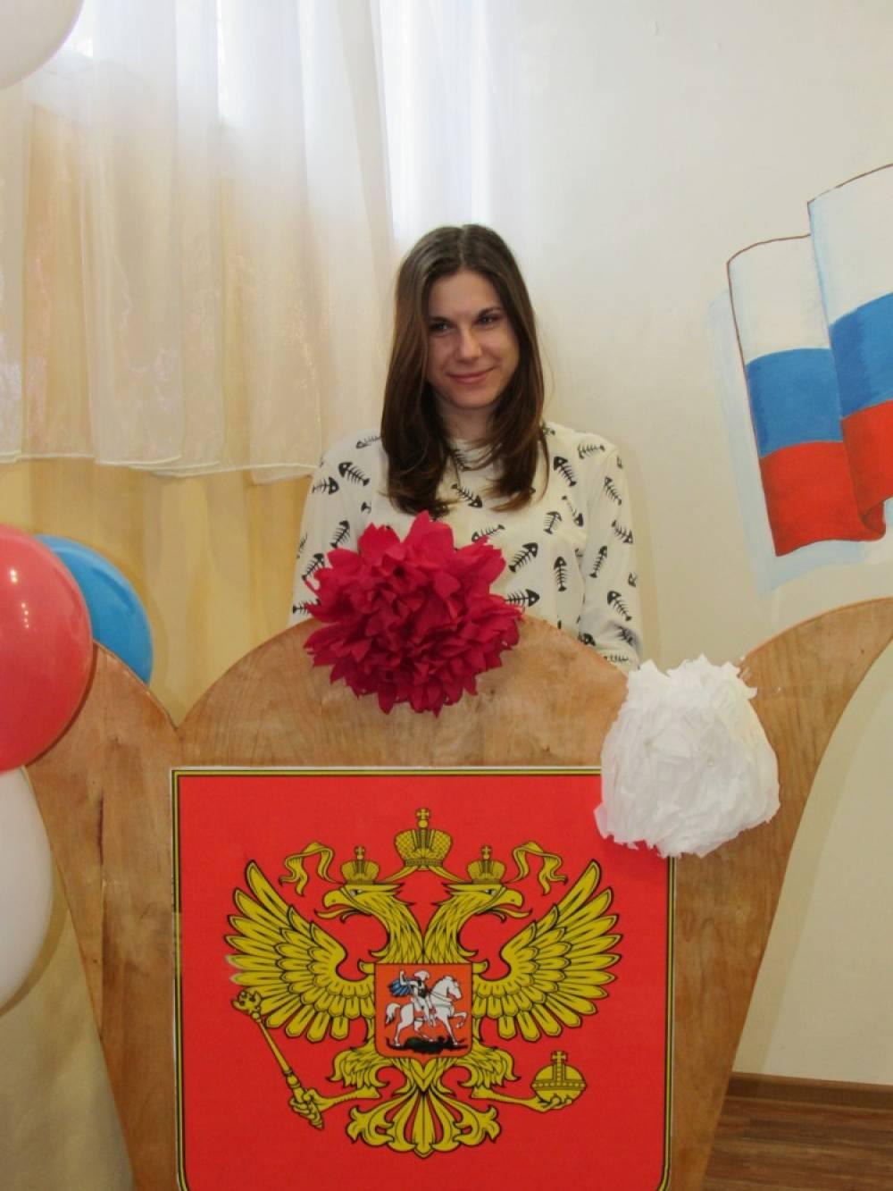 «Юбилей Великой русской революции: взгляд через столетие»