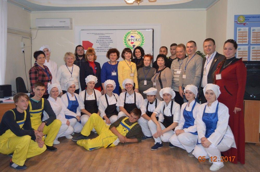 Феодсийцы участвуют в международном студенческом конкурсе