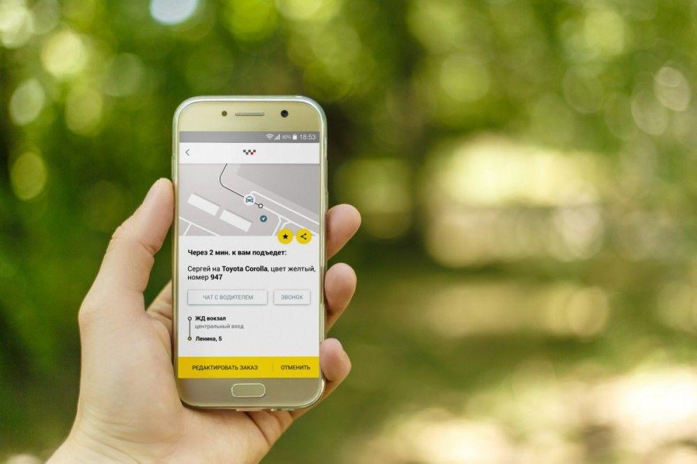 Как в Феодосии уехать на такси быстро и недорого