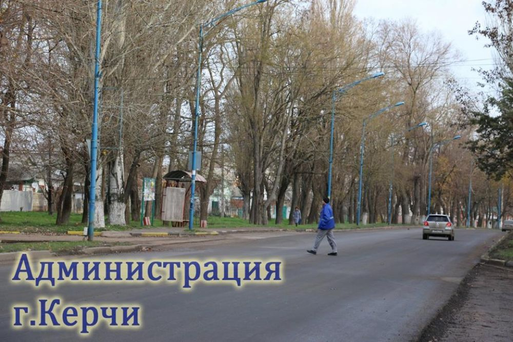 В Керчи в этом году капитально отремонтировали 150 тыс. кв.м. дорог