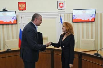 Награды от Сергея Аксенова