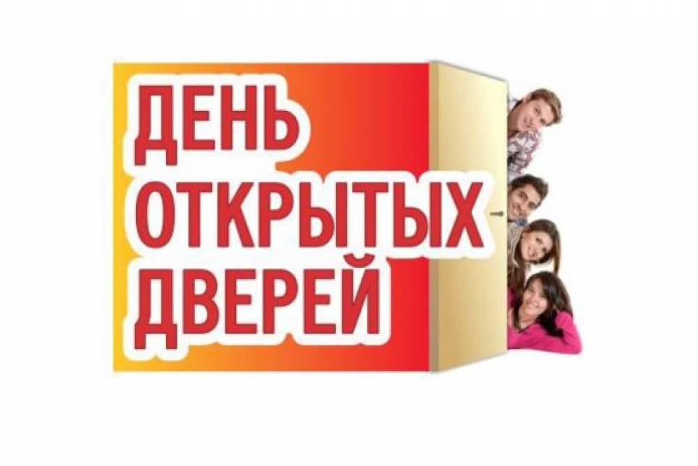 Филиал КГМТУ в Приморском проведет День открытых дверей