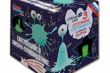 Подарки года: для детей в «Лимпопо»