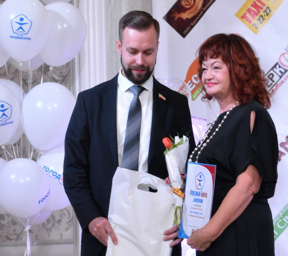 Награждение лауреатов и победителей конкурса (фото)