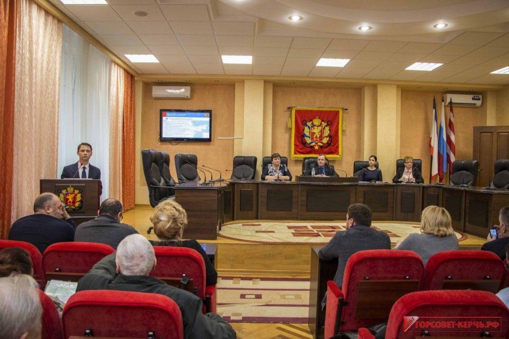 В Керчи приняли стратегию развития города до 2030 года