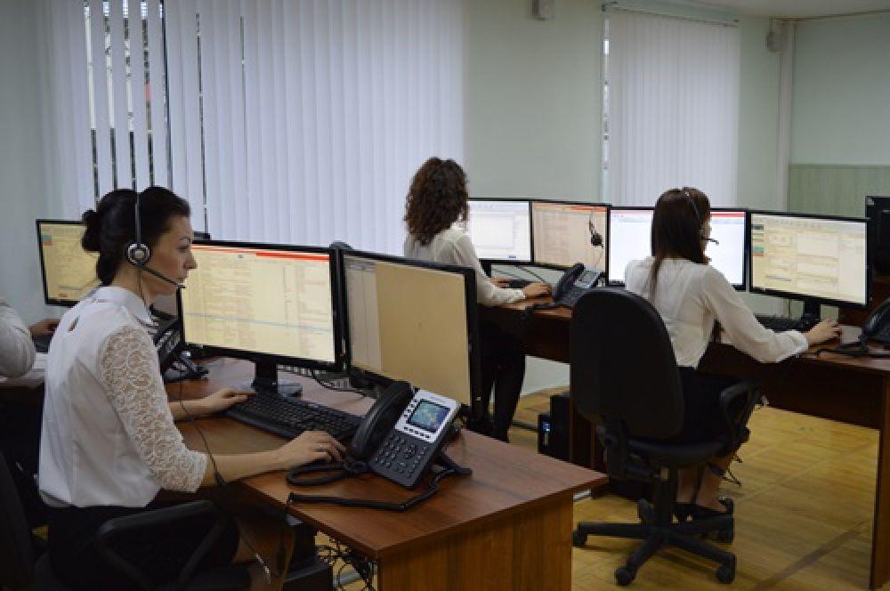 Центр обработки вызовов введен в эксплуатацию