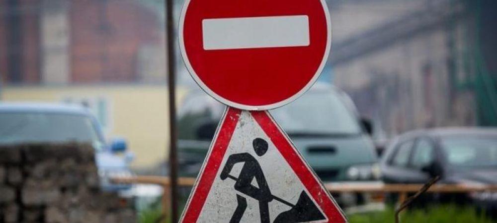 В Керчи на Свердлова временно ограничили движение транспорта