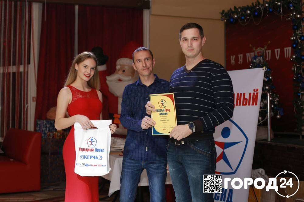 Народный Бренд 2017 Керчь