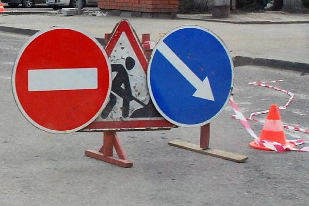 Внимание! Ремонт дороги