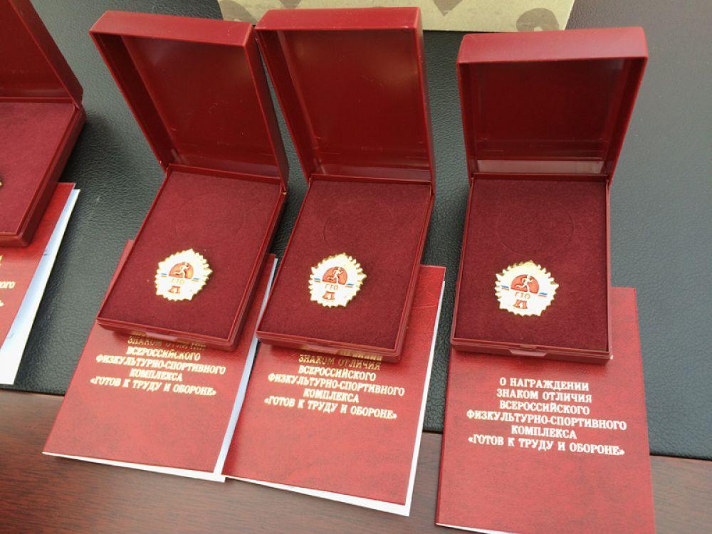 Более 80 феодосийцев по итогам  года получат золотые значки ГТО
