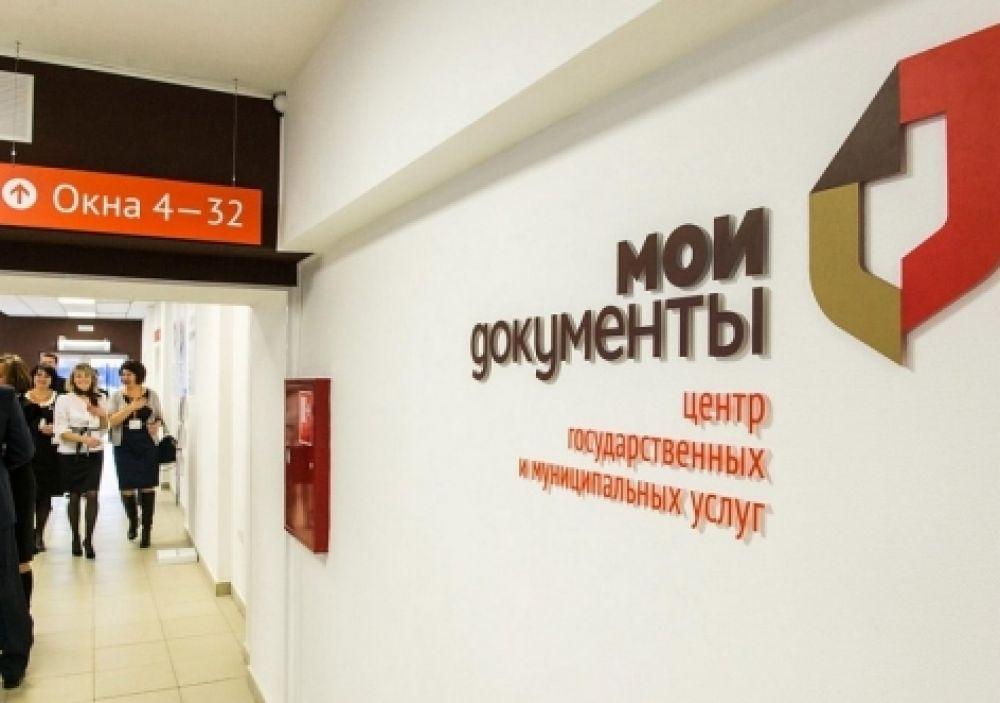 Еще одно отделение МФЦ откроют в Феодосии в следующем году