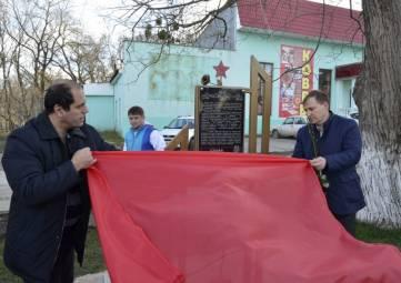 Студент из Феодосии получил грант на реализацию патриотического проекта