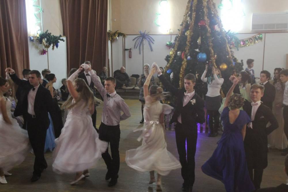 Третий бал лидеров школьного самоуправления прошел в Феодосии