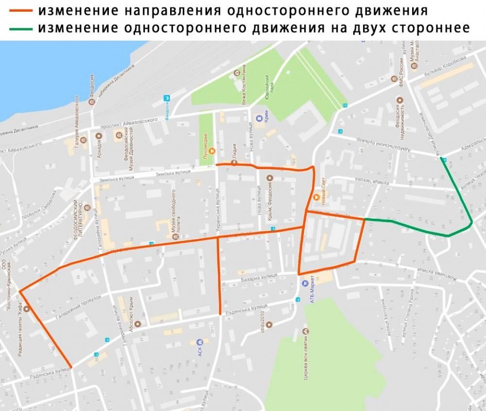 В центре Феодосии хотят изменить схему движения транспорта