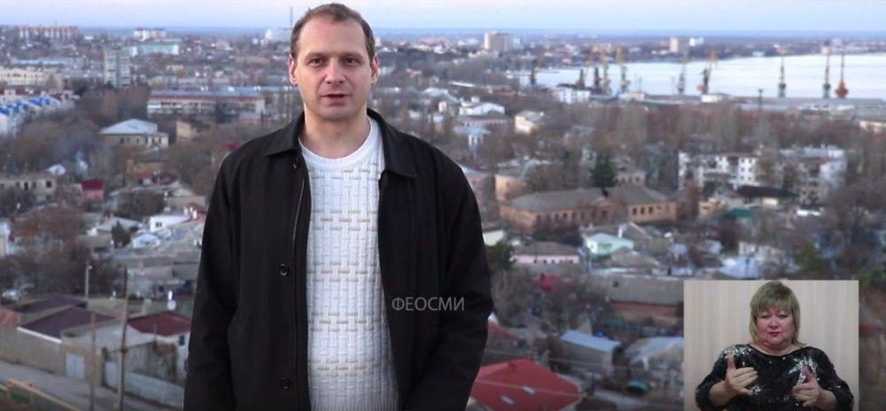 Новогоднее поздравление Главы администрации Феодосии Сергея Фомича