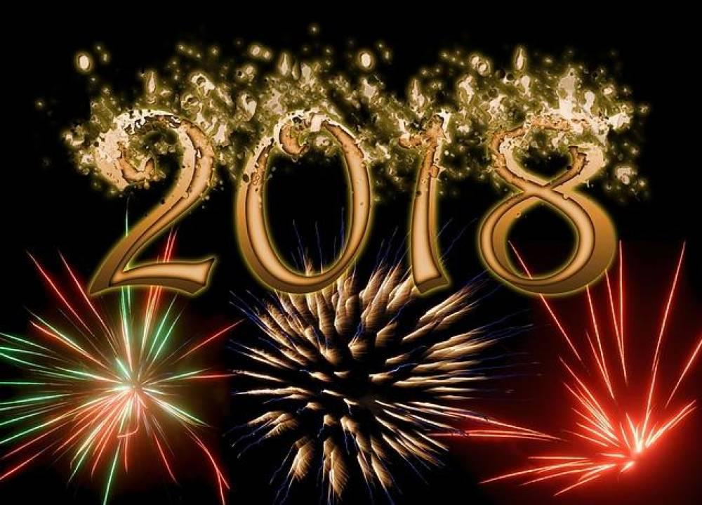 Старый Новый год с огоньком
