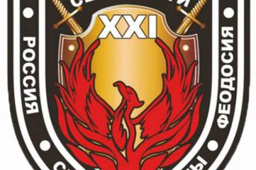 Служба охраны «Феникс Секьюрити XXI». ПОБЕДИТЕЛЬ