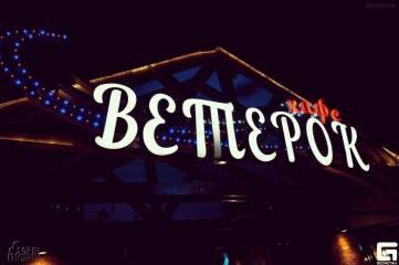 Karaoke-Club «ВЕТЕРОК». ПОБЕДИТЕЛЬ