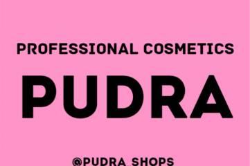 Магазины профессиональной косметики «ПУДРА». ПОБЕДИТЕЛЬ
