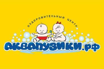 Детский оздоровительный центр «Аквапузики». ВЫБЕРИ НАС