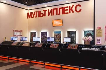 Кинотеатр «Мультиплекс». ВЫБЕРИ НАС