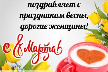 мастер кофе