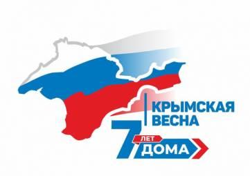 Как будут работать и отдыхать крымчане в ближайшие две недели