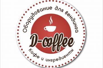 D-coffee